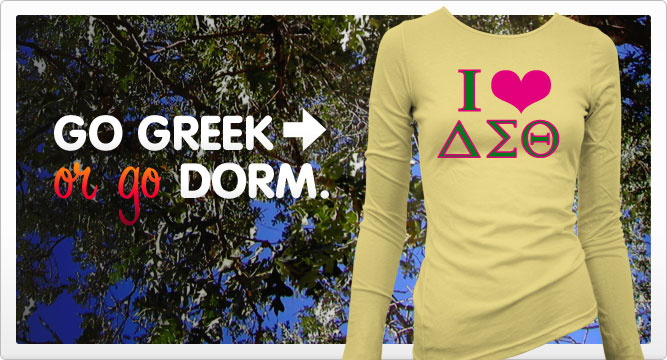 custom greek t-shirts banner